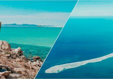 Era en serio: a comisiones, punto de acuerdo para cambiar el nombre al Mar de Cortés a Mar del Yaqui